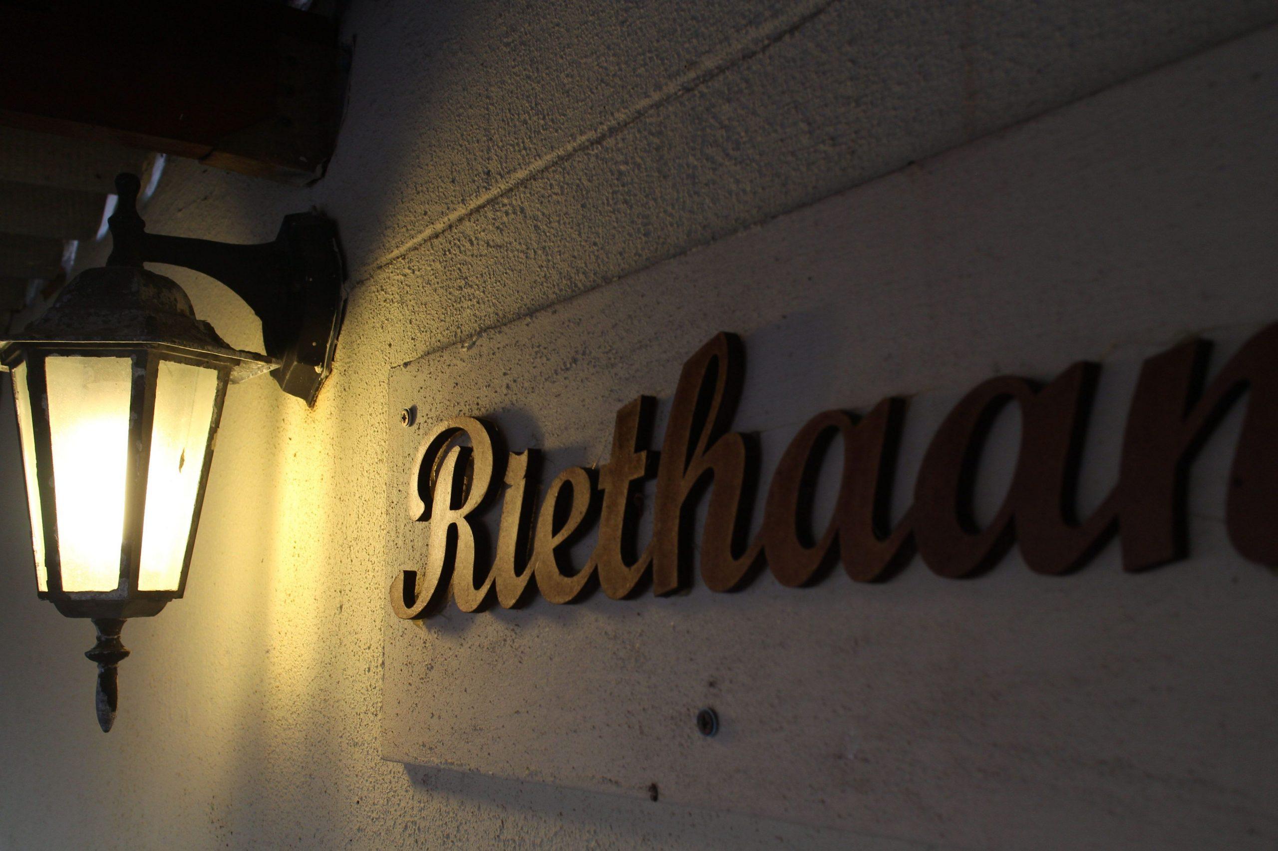 Kuifkopvisvanger - Riethaan, self catering accommodation in Velddrif, Berg River 8